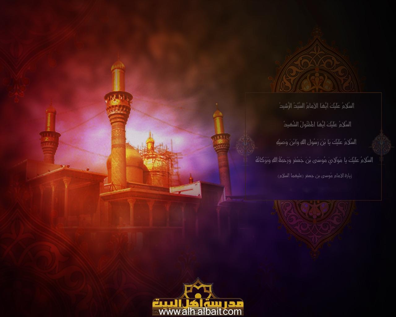 حياة الإمام الكاظم عليه السلام نبراس وضاء مدرسة أهل البيت عليهم